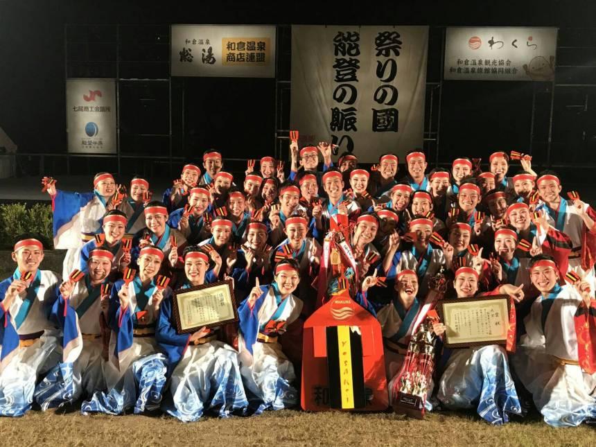【加賀屋エストヴァンズ】大賞(第一位)を頂きました!