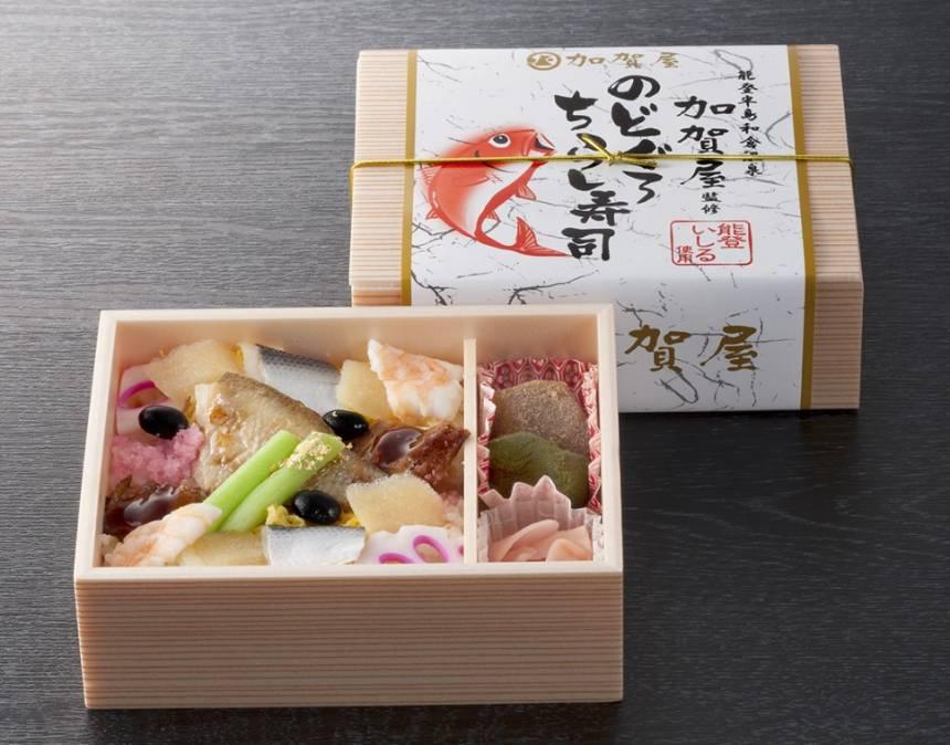加賀屋監修の空弁第二弾「のどぐろちらし寿司」発売!
