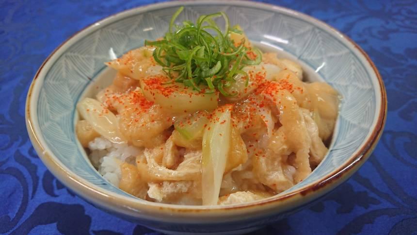 【おうちで加賀屋 #16】ご自宅でお料理を『太胡瓜と油揚げの味噌丼』のレシピをご紹介