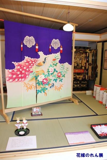 ゴールデンウィークは石川県七尾市へ! 〜日本一のでか山や花嫁のれん展〜