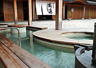 和倉温泉 総湯