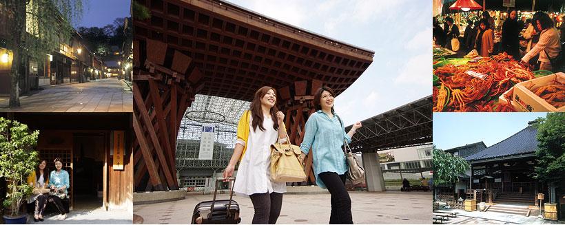 金沢観光イメージ