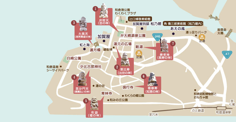 七福神めぐりマップ