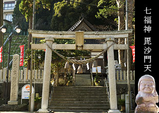 小比古那神社