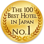 The 100 BEST Hotel IN japan No.1